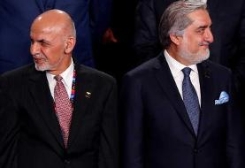 پیروزی هر دو نامزد در آستانه مذاکرات صلح؛ افغانستان به کجا میرود؟
