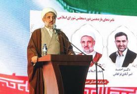 وعده انتخاباتی نامزدهای اصولگرا؛ استیضاح روحانی!