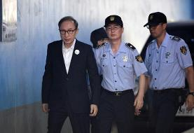 Former South Korean president jailed after losing appeal