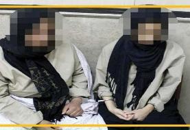 خانم همسایه مرد ۳ زنه را کُشت!