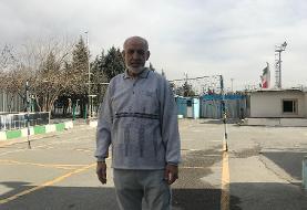 آر پی جی فوتبال ایران در خدمت معتادان