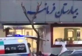 ماجرای انتقال بیمار مشکوک به کرونا به بیمارستان فرمانیه
