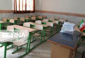 مدارس استان سمنان یکشنبه و دوشنبه تعطیل است