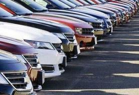مصوبه تمدید ترخیص خودروهای وارداتی ابلاغ شد+سند