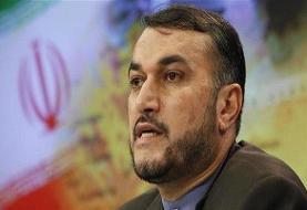 دادگاه رسیدگی به ترور شهید سلیمانی برگزار شود/ضرورت محاکمه ترامپ