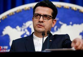 موسوی :وزاری خارجه هلند و اتریش هفته آینده به تهران میآیند