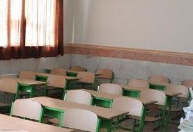 مدارس و دانشگاههای قم پنجشنبه تعطیل است