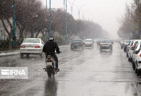 بارش باران در بیشتر مناطق کشور، افزایش دمای تهران
