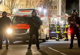 دستکم هشت نفر در تیراندازیهایی در هانائو در آلمان کشته شدند