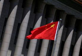 China revokes credentials of three Wall Street Journal reporters over opinion piece