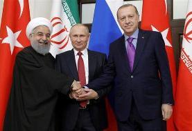 ترکیه: نشست سهجانبه با ایران و روسیه بر سر مسئله سوریه برگزار میشود
