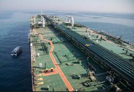 نفت کوره شرکت ملی نفت ایران روانه بورس انرژی می شود