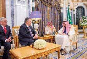 وزیر خارجه آمریکا با شاه سعودی دیدار کرد