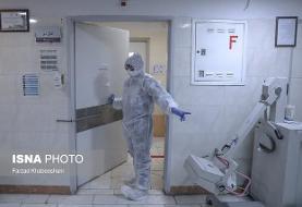 تایید ابتلای ۳ مورد جدید به کروناویروس در قم و اراک/ انتقال ۵ فرد مشکوک به تهران