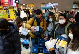 South Korea Posts Surge in Coronavirus Cases Tied to Church