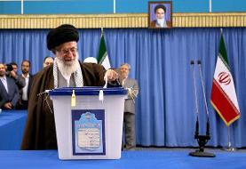 رهبر معظم انقلاب رای خود را به صندوق انداختند