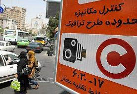 آخرین اخبار از ثبتنام طرح ترافیک خبرنگاری