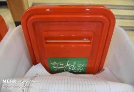 اسامی انصرافی کاندیداهای یازدهمین دوره انتخابات مجلس