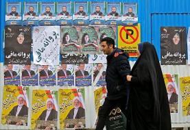 اصلاحطلبان بازنده احتمالی انتخابات مجلس، خیز اصولگرایان برای کنترل تمام قوا