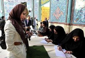 ثبت اثر انگشت در فرآیند انتخابات در اراک اجباری نیست