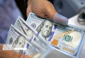 نرخ امروز خرید و فروش دلار در صرافی بانکها
