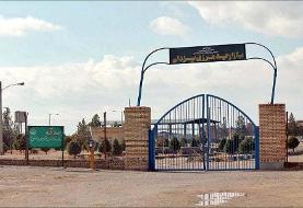 تدابیر ویژه افغانستان در مرزهای ایران| خطر کرونا در ایران بیش از چین برای افغانستان است