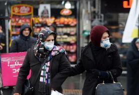 تصاویر رسانه خارجی از ماسک زدن شهروندان تهرانی درپی شیوع کرونا