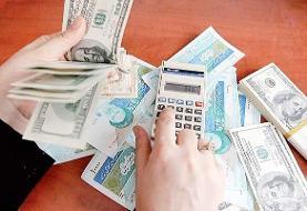 اول اسفند؛ نرخ ارز ثابت ماند | سکه گران شد