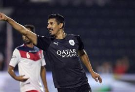 AFC بونجاح را نقره داغ کرد