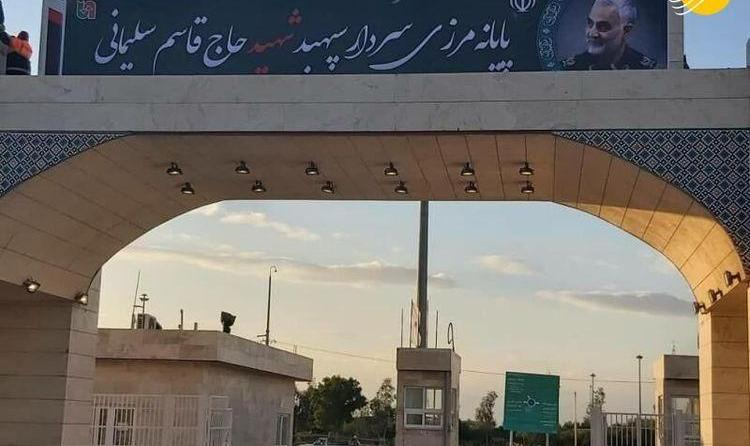 مرز مهران با توجه به ناآرامیهای داخل عراق تا اطلاع بعدی بسته شد