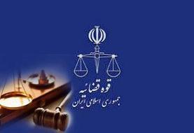 دادستانی تهران موضوع شکنجه نیلوفر بیانی را 'اتهام افکنی و عملیات ...