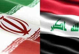 عراق صدور ویزا برای ایرانیان را متوقف کرد | پروازهای بین ایران و کویت هم متوقف شد