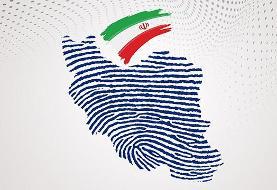 ستاد انتخابات: با شناسنامه بدون عکس نیز میتوان در انتخابات شرکت کرد