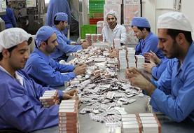 استقبال شرکتهای سوئیسی از کانال ارسال دارو و غذا به ایران