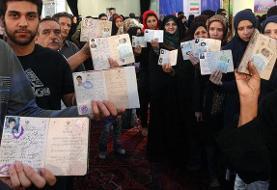 مشارکت ۴۰ درصدی مردم استان مرکزی در انتخابات مجلس یازدهم