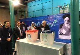 ظریف، عارف و محسن هاشمی رای خود را به صندوق انداختند+عکس