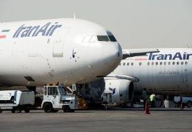 پروازهای مسافری ایران به چین متوقف شده؟