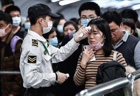 کره جنوبی دومین مرگ ناشی از کرونا را تایید کرد