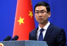 واکنش چین به شیوع ویروس کرونا در ایران