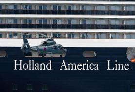 Americans stranded at Pakistan airport after cruise ship was denied entry to multiple countries ...