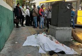 تصادف خونین مینیبوس و نیسان در جاده شورآباد