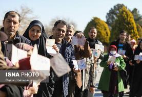 دستگیری ۳۰ نفر در ارتباط با خرید و فروش رأی در ایران