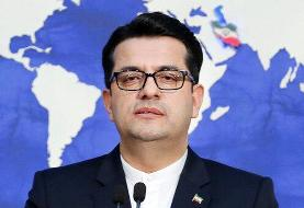 واکنش سخنگوی وزارت خارجه به تحریم اعضای شورای نگهبان