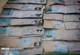 اعلام نتایج انتخابات را در مهر دنبال کنید