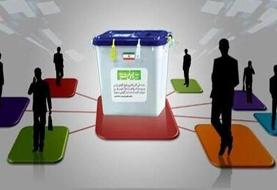 نتایج اولیه رسمی انتخابات مجلس+اسامی