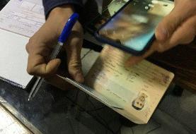 (تصویر) محمود احمدینژاد رأی داد