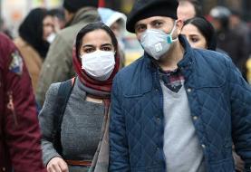 جدیدترین آمار مبتلایان به کرونا در ایران ؛ ۱۵ نفر زیاد شد | ۸ نفر جان خود را از دست دادند | ...
