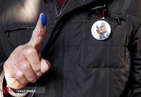 آغاز شمارش آرای صندوقهای انتخابات مجلس یازدهم + فیلم و تصاویر