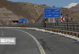 زمان دقیق افتتاح رسمی آزادراه تهران-شمال | مبلغ عوارضی اعلام شد