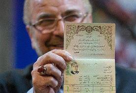 قالیباف ۷۲ درصد آرای تهرانیها را کسب کرد | چه تعداد تهرانی رای دادند؟